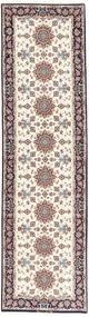 Isfahan Zijden Pool Vloerkleed 85X318 Echt Oosters Handgeknoopt Tapijtloper Beige/Lichtgrijs (Wol/Zijde, Perzië/Iran)