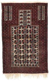 Afghan Khal Mohammadi Vloerkleed 88X136 Echt Oosters Handgeknoopt Donkerbruin/Donkerrood (Wol, Afghanistan)