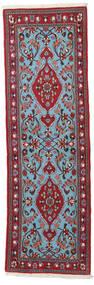 Ghom Kork/Zijde Vloerkleed 64X204 Echt Oosters Handgeknoopt Tapijtloper Donkerrood/Donkerbruin (Wol/Zijde, Perzië/Iran)