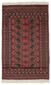 Pakistan Bokhara 2Ply Vloerkleed 75X120 Echt Oosters Handgeknoopt Zwart/Donkerbruin (Wol, Pakistan)