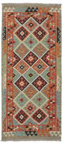 Kelim Afghan Old Style Vloerkleed 82X194 Echt Oosters Handgeweven Tapijtloper Donkerbruin/Donkergroen (Wol, Afghanistan)