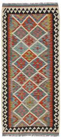Kelim Afghan Old Style Vloerkleed 83X194 Echt Oosters Handgeweven Tapijtloper Donkerbruin/Zwart (Wol, Afghanistan)