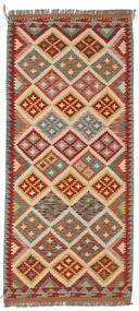 Kelim Afghan Old Style Vloerkleed 85X193 Echt Oosters Handgeweven Tapijtloper Donkerbruin/Donkerrood (Wol, Afghanistan)