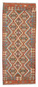 Kelim Afghan Old Style Vloerkleed 79X203 Echt Oosters Handgeweven Tapijtloper Donkerbruin/Beige (Wol, Afghanistan)
