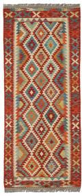 Kelim Afghan Old Style Vloerkleed 83X196 Echt Oosters Handgeweven Tapijtloper Donkergroen/Donkerbruin (Wol, Afghanistan)