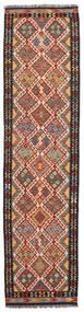 Kelim Afghan Old Style Vloerkleed 78X306 Echt Oosters Handgeweven Tapijtloper Donkerbruin/Donkergroen (Wol, Afghanistan)